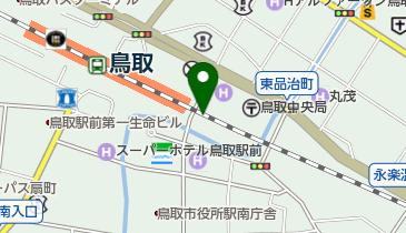 鳥取駅高架下自転車駐車場の地図画像
