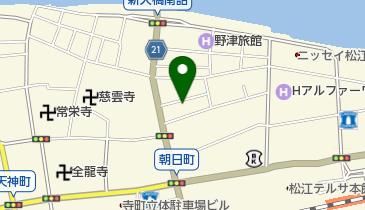 伊勢 町 宮 市 buzz 松江