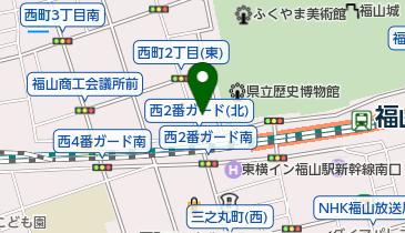 福山 ニュース 県 広島 市