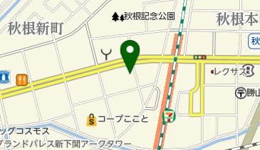 マツバラダンススクールの地図画像