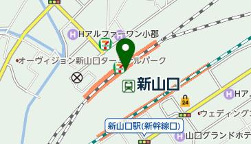 新山口駅構内タクシー協会の地図画像