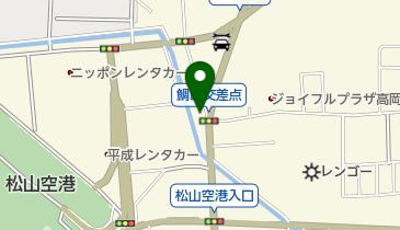 空港タクシー 配車センターの地図画像