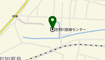 病院 吉野川 吉野川病院(北島町)|みんなの介護