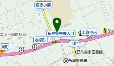 糸島 市役所