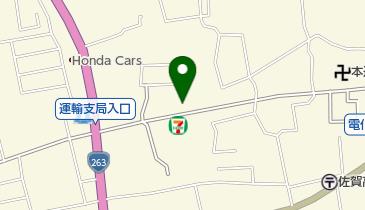 個人タクシー無線配車室の地図画像