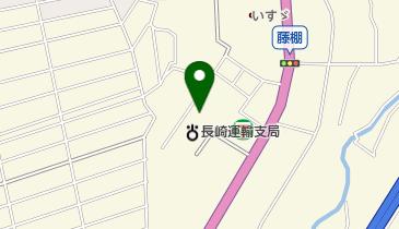 長崎県タクシー協会の地図画像