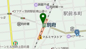 別府市観光協会 駅構内案内所の地図画像