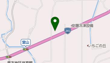東陽自動車整備工場の地図画像