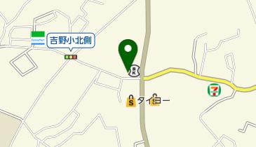 合名会社南邦タクシー 吉野営業所の地図画像