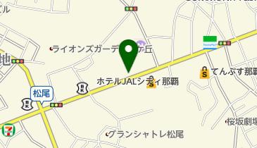シーサー・イン那覇の地図画像