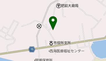 島町 西海 市 大 長崎 県