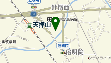 筑紫 病院 大 福