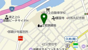 ダイビングサプライヤーSMILEの地図画像