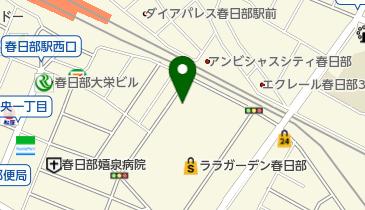 保証 協会 県 信用 埼玉