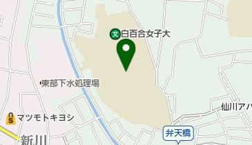シヤルトル聖パウロ修道女会緑ケ丘修道院の地図画像