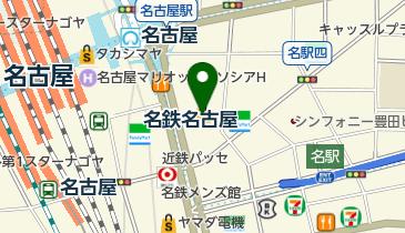 コインランドリー 名古屋 駅