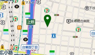 健康 保険 組合 薬 業 東京