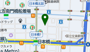 日本橋 ユートピア