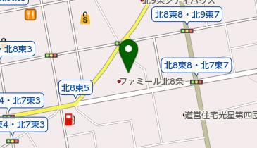 スポーツ クラブ 札幌 ダンロップ