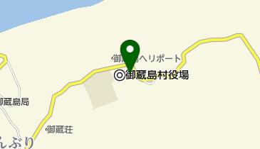 長谷川自動車修理工場御蔵島出張所の地図画像