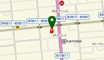 Dr.Drive トップロード南9条SS / 北海道エネルギー(株)の地図画像