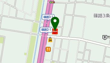 Dr.Drive 石狩街道セルフ / 北海道エネルギー(株)の地図画像