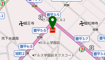 Dr.Drive 豊平セルフ / 北海道エネルギー(株)の地図画像
