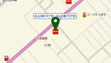 Dr.Drive 永山3条店 / 栗林石油(株)の地図画像