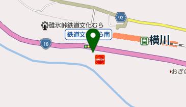 横川碓氷SS / 日之出石油販売(株)の地図画像