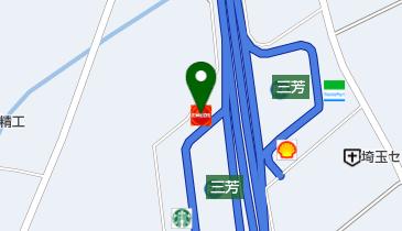 三芳 コロナ イムス