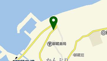 御蔵SS / 御蔵島漁業協同組合の地図画像