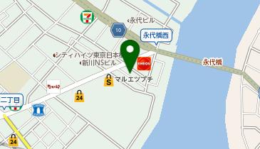 Dr.Drive セルフ永代橋エコSS / 隅田商事(株)の地図画像