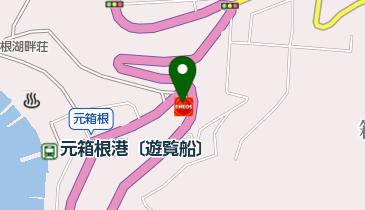 芦の湖SS / 箱根石油(株)の地図画像