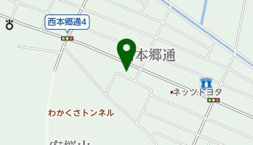 西本郷SS / 大洋石油(株)の地図画像