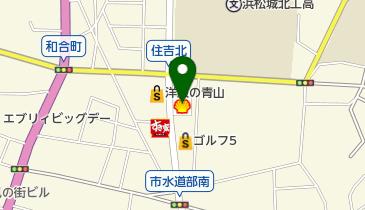 住吉バイパス136SS / (株)英和エネルギーの地図画像