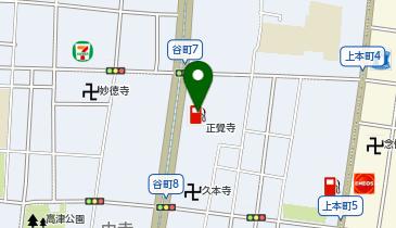 Dr.Drive セルフ谷町SS / 吉田石油(株)の地図画像
