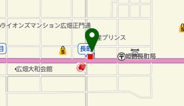 広畑SS / 広畑石油(株)の地図画像
