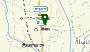 青山SS / 前原石油(株)の地図画像