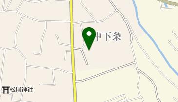 甲斐 敷島 ビバモール