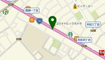 麺場 田所商店 (相模原店)の地図画像