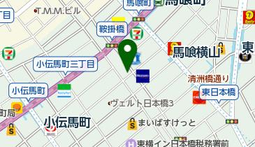 高老庄餃子屋の地図画像