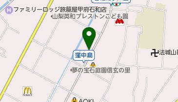 北斗辛軒 (石和本店)の地図画像