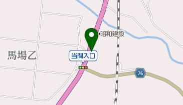 ごん太の地図画像