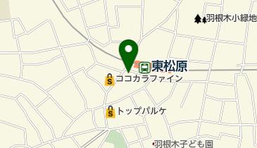 東亜コーヒーショップ 松原店の地図画像
