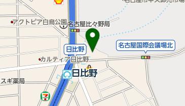 寿司処 角 日比野店の地図画像