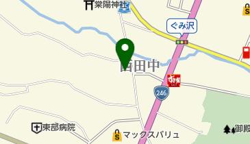 だいにんぐママ御殿場店の地図画像