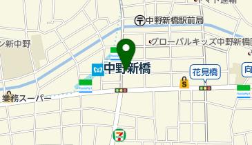 丸福 中野新橋の地図画像