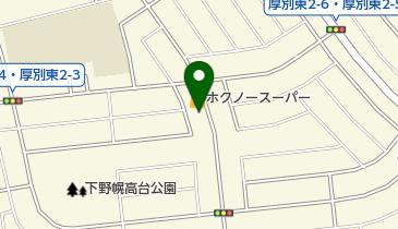活鰻の地図画像