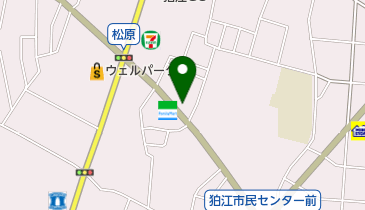 狛江 緑野 小学校