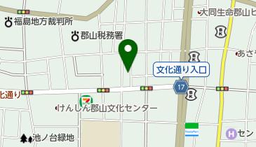 郡山 カラオケ グー